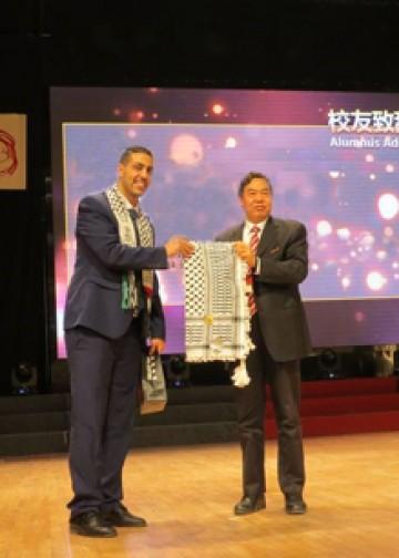 تكريم جامعة تشان آن بمدينه سيان وسط الصين