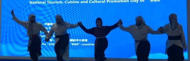 المشاركة في المعرض العالمي والترويجي لسلامة المنتجات الغذائية في العاصمة الصينية بكين