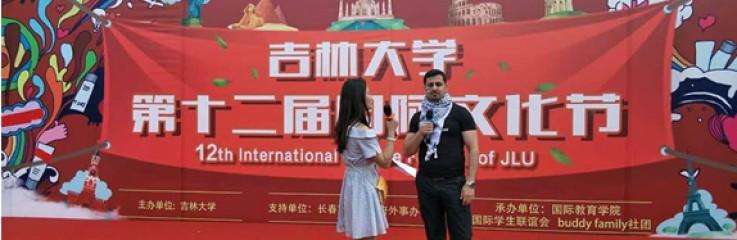 مشاركة اتحاد الطلبة في الحفل الثقافي لجامعات شمال  الصين